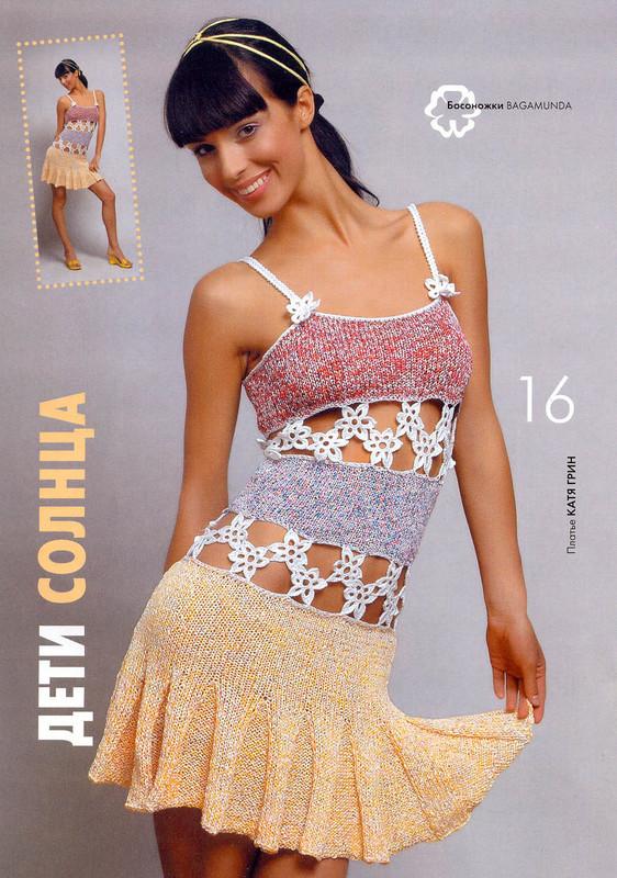 örgü yazlık kadın bayan elbise modelleri