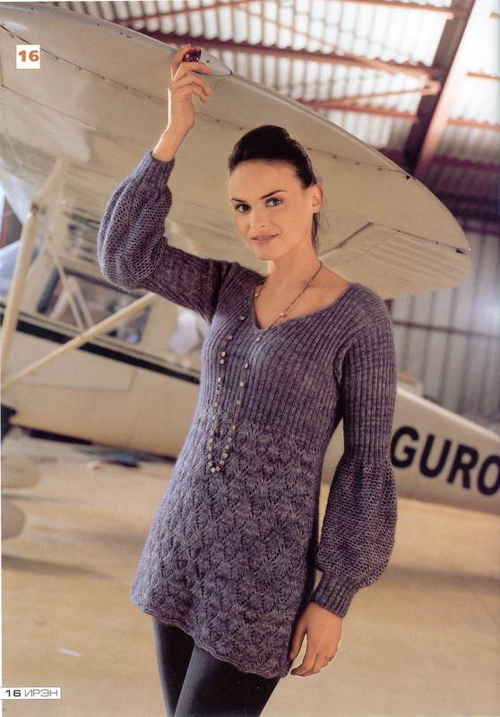 0111d16f3bd84 Kışlık Örgü Elbise Modelleri, örgü modelleri, elbiseler, örgü ...