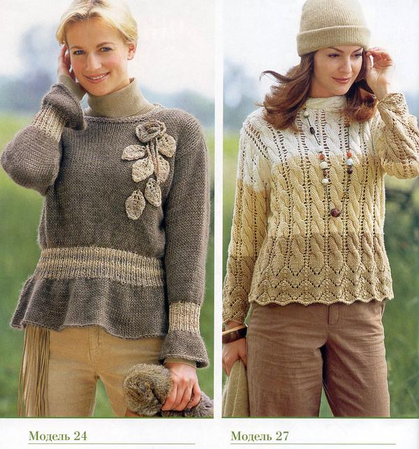 kadın kazakları 2011 model moda